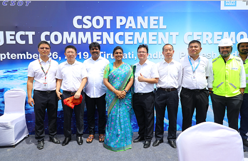 TCL CSOT India Module Project Commencement Ceremony