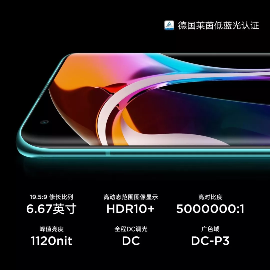 Xiaomi's Best Screen ever! TCL CSOT AMOLED Curved Screen