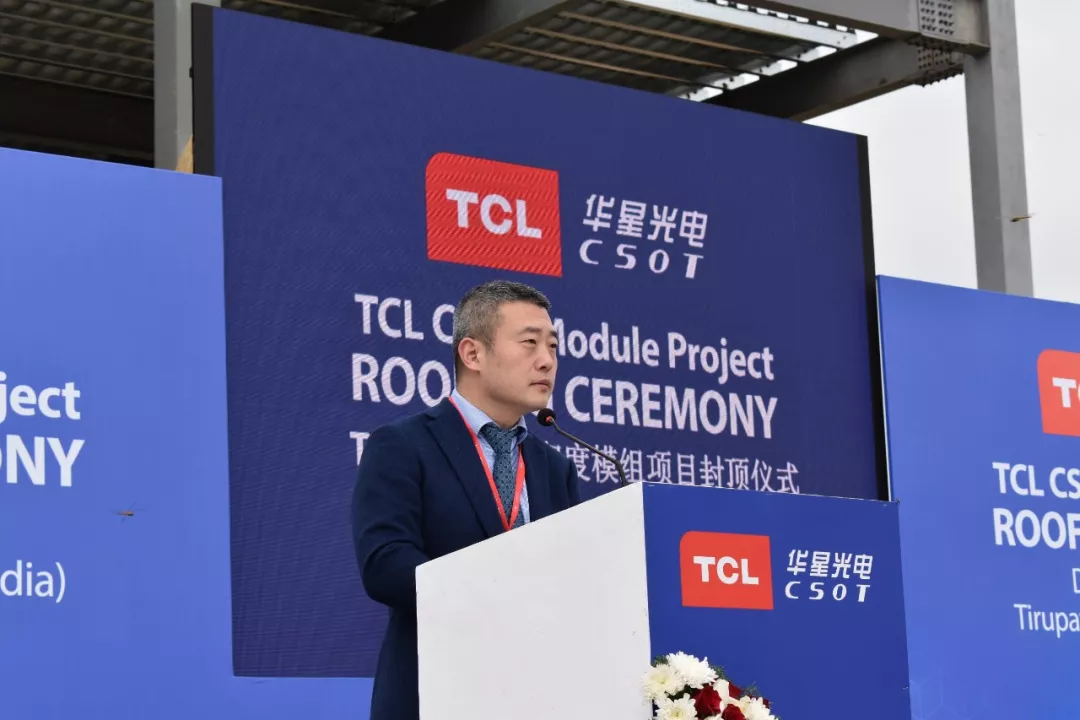 As the Main Factory of TCL CSOT India Module Project Capped, The Globalization Strategy is Accelerat