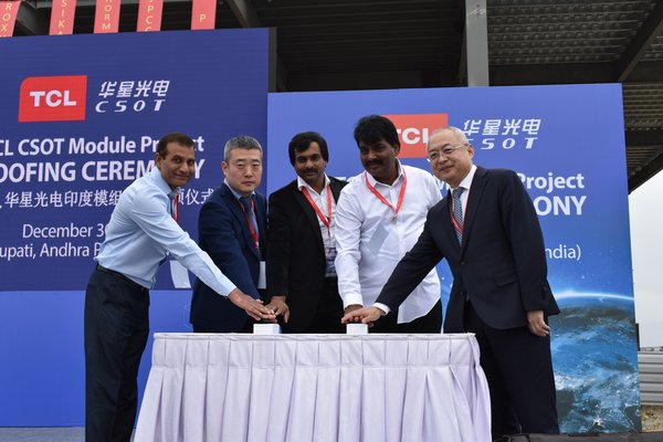TCL CSOT Accelerates Implementation of Global Strategy with Holding of the Roof-sealing Ceremony for